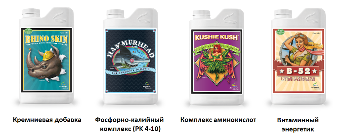 Advanced Nutrients Rhino Skin, Hammerhead, Kushie Kush, B-52