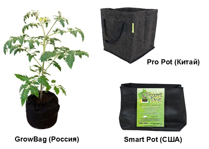 Купить умный горшок для растений