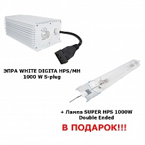 ЭПРА WHITE DIGITA HPS/MH 1000 W  + Лампа HPS 1000W Double Ended
